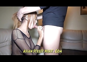 Oriental Skank With Name On Tattoo